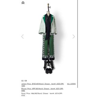 ドゥロワー(Drawer)の特価値下げなし102600円 未使用 drawer  ジャケット(テーラードジャケット)