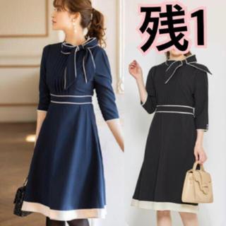 tocco - 新品♡tocco closet  大人気完売 ワンピース 黒 ラスト1