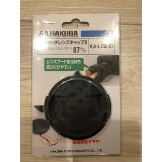 ハクバ(HAKUBA)のHAKUBA ワンタッチレンズキャップⅡ 67mm(その他)