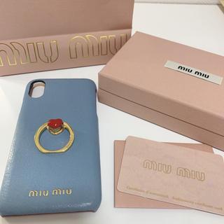 ミュウミュウ(miumiu)のmiumiu iPhoneケース X XS用(iPhoneケース)