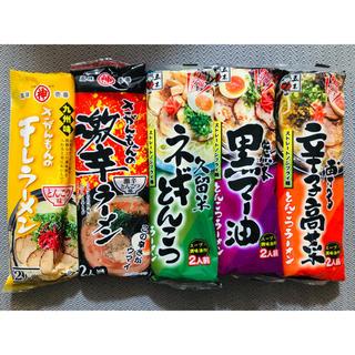 ★九州のご当地ラーメン★とんこつラーメン 5種 10食 博多 久留米 熊本 佐賀