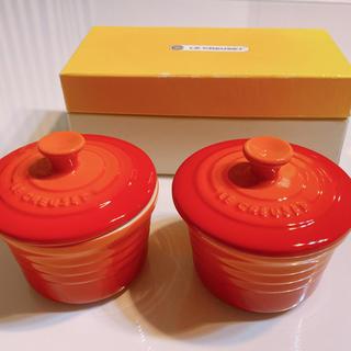 ルクルーゼ(LE CREUSET)のル・クルーゼ(Le Creuset) ミニ・ココット2個セット、箱有り(食器)