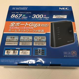 エヌイーシー(NEC)のWiFiルータ NEC PA-WG1200CR 光&CATV対応☆(PC周辺機器)