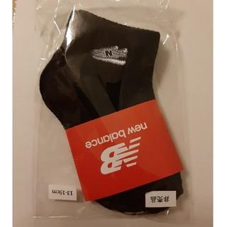 New Balance - 靴下 13~19cm キッズ ベビー
