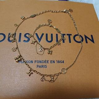 LOUIS VUITTON - 【特価】お得セット☆ルイヴィトン コリエブルーミング ブレスレット&ネックレス