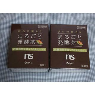 シャルレ(シャルレ)のシャルレ NS021 びわの葉入り まるごと発酵茶 2箱(健康茶)