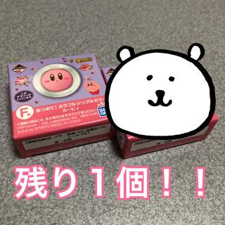 バンダイ(BANDAI)の星のカービィ☆あつめて!カラフルシングルカラー カービィ(アイシャドウ)