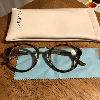 マウジー(moussy)のマウジー 伊達眼鏡(サングラス/メガネ)