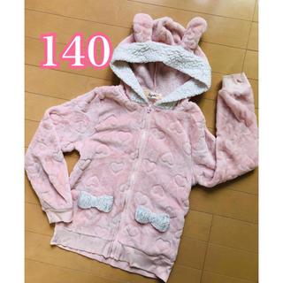 マイメロディ(マイメロディ)のリズメロ Lizmelo ウサミミ 130 ふわふわ ジップ パーカー ピンク(ジャケット/上着)