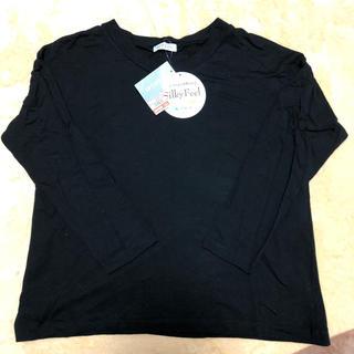 シマムラ(しまむら)の【新品】CLOSSHI シルキーフィールT LL(Tシャツ(長袖/七分))