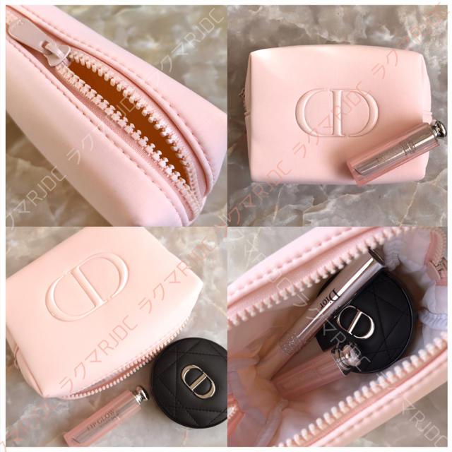 Christian Dior(クリスチャンディオール)の【新品未使用】ディオール 2020限定 ふわふわ ポーチ コスメケース 新作 レディースのファッション小物(ポーチ)の商品写真