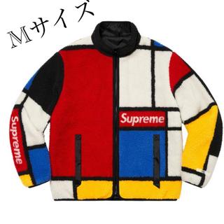 シュプリーム(Supreme)のReversible Colorblocked Fleece Jacket 新品(その他)