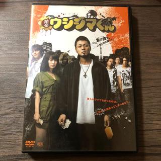 ショウガクカン(小学館)の映画「闇金ウシジマくん」 1話 DVD 中古(日本映画)