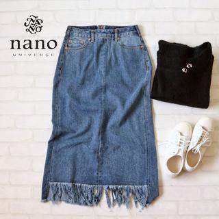 nano・universe - nano・universe 定価¥9,900 リメイク風フリンジデニムスカート