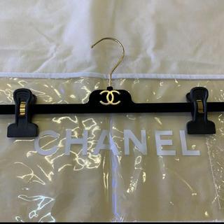 シャネル(CHANEL)のCHANEL  ハンガー&ガーメントカバー スカート用(押し入れ収納/ハンガー)