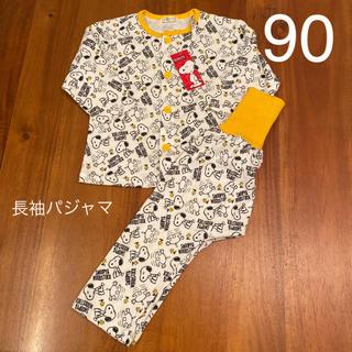 SNOOPY - 新品 長袖パジャマ ベビー 男の子 女の子 スヌーピー トップス ボトムス 90