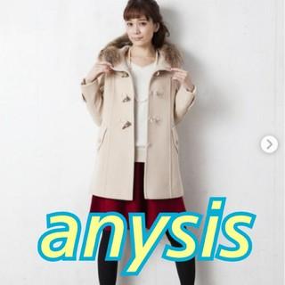 エニィスィス(anySiS)のanysisのダッフルコート(ダッフルコート)