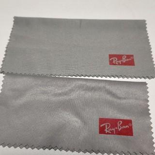 Ray-Ban - レイバンメガネ拭き2枚