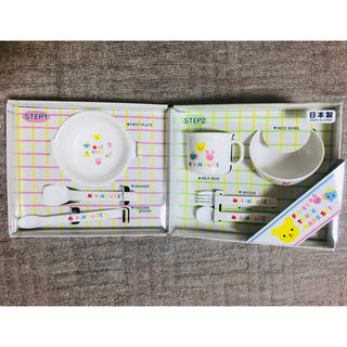 ミキハウス(mikihouse)の【MIKIHOUSE】離乳食セット(未使用)(離乳食器セット)