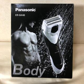 Panasonic - 【展示品】パナソニック メンズシェーバー ボディ用 白 ER-GK40-W