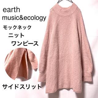 アースミュージックアンドエコロジー(earth music & ecology)のアースミュージック&エコロジー/モックネックニットワンピース アルパカ毛使用(ひざ丈ワンピース)