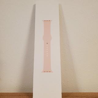 アップルウォッチ(Apple Watch)のApple Watch 44mmケース用ピンクサンドスポーツバンド(その他)