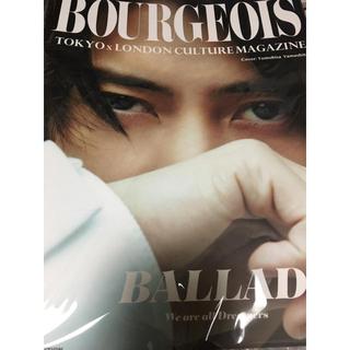 BOURGEOIS TOKYO LONDON CULTURE MAGAZINE(アート/エンタメ)