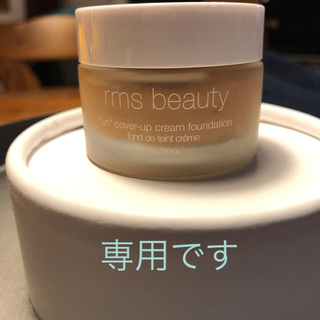 Cosme Kitchen - rms  beauty クリームファンデーション 33.5