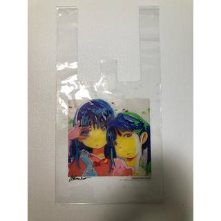 愛☆まどんな 個展ビニールバッグ 3点セット(アイドルグッズ)