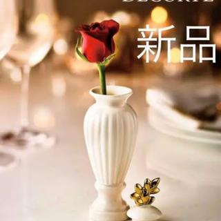フラワーベース 一輪挿し 花瓶