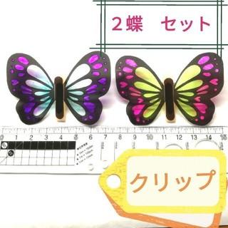 鬼滅の刃 クリップ グッズ しのぶ カナヲ マスク 漫画 目印 コスプレ セット(小道具)