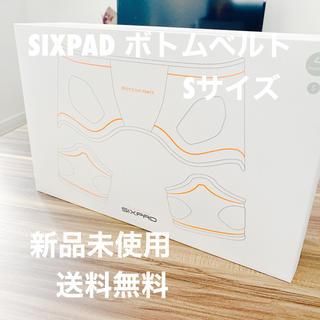 シックスパッド(SIXPAD)の新品未使用品 シックスパッド ボトムベルト S MTGメーカー純正品 美尻桃尻(トレーニング用品)