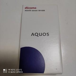NTTdocomo - AQUOS sense3 SH-02M