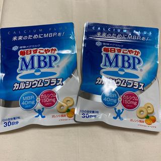 ユキジルシメグミルク(雪印メグミルク)の雪印メグミルク 毎日すこやかMBP カルシウムプラス 2袋(その他)