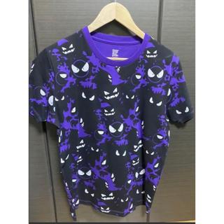 ポケモン(ポケモン)のゲンガーTシャツ(Tシャツ(半袖/袖なし))