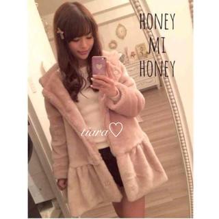 ハニーミーハニー(Honey mi Honey)の新品タグ付き♡フェイクファーコート(毛皮/ファーコート)