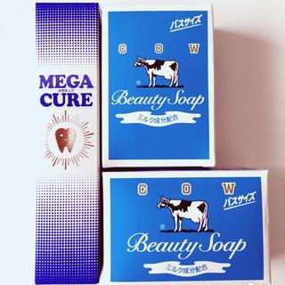 メガキュア&牛乳石鹸(ボディソープ / 石鹸)