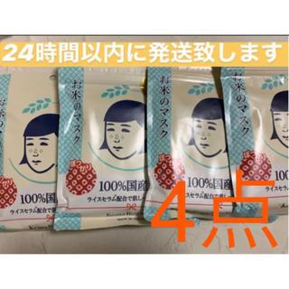 イシザワケンキュウジョ(石澤研究所)の毛穴撫子 お米のマスク 4点 パック シートマスク(パック/フェイスマスク)