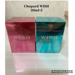 ショパール(Chopard)のショパール ウィッシュ 2個セット(香水(女性用))