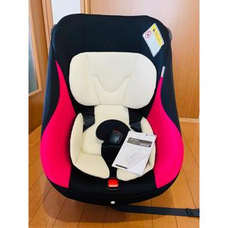 ニシマツヤ(西松屋)のチャイルドシート 新生児から使用可能!おまけ付き(自動車用チャイルドシート本体)