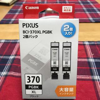 Canon - 【新品未使用】Canon BCI-370XLPGBK2P