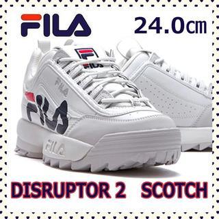 FILA - FILA DISRUPTOR 2 SCOTCH フィラ ダッドシューズ 24㎝