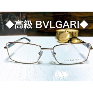 BVLGARI - ◆激レア◆ブルガリ◆Bulgari◆メガネ◆メンズ◆レディース◆ブラウン◆茶