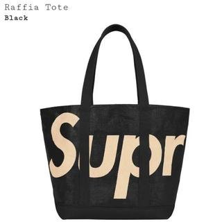 Supreme - 20ss Supreme Raffia Tote Black 新品未使用