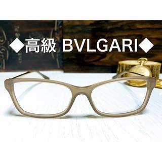 BVLGARI - ◆激レア◆ ブルガリ◆Bulgari◆メガネ◆メンズ◆レディース◆