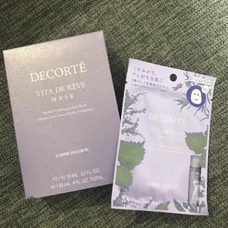 COSME DECORTE - コスメデコルテ ★ ヴィタ ドレーブ フェイスパック 10ml×12枚