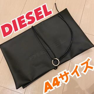 ディーゼル(DIESEL)のDIESEL ノベルティ クラッチバッグ代わりや プレゼント包装 に(その他)