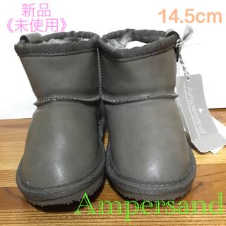 アンパサンド(ampersand)のアンパサンド Ampersand ムートンブーツ 暖かい グレー 14.5(ブーツ)