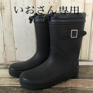 ホーキンス(HAWKINS)のいおさん専用☆ホーキンス☆長靴 22cm(長靴/レインシューズ)