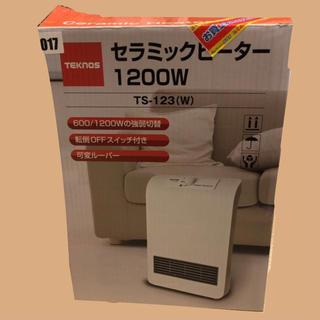 テクノス(TECHNOS)のセラミックヒーター 1200W(電気ヒーター)